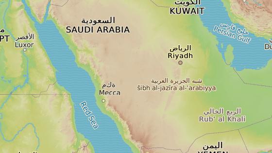 Džidda, Saúdská Arábie