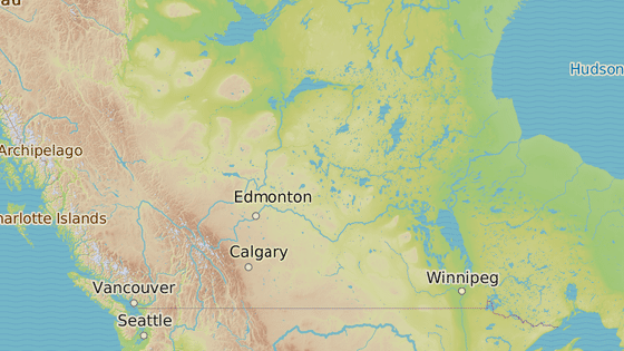 Fort McMurray, Kanada