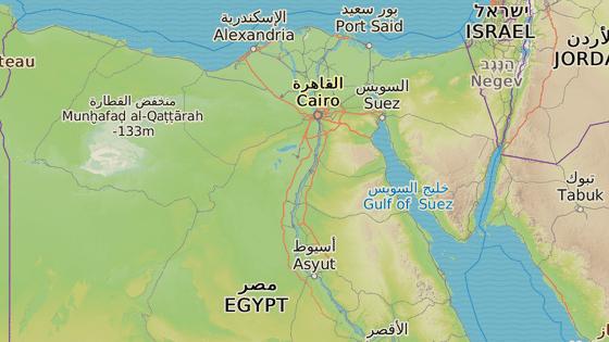 Mínja, Egypt