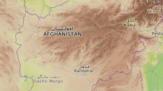 Provincie Ghór leží v centrální části Afghánistánu