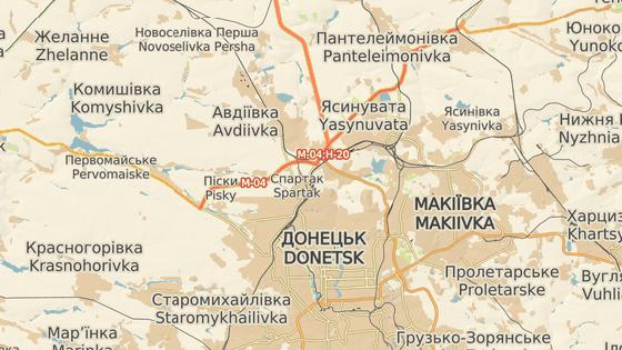 Avdijivka, Ukrajina