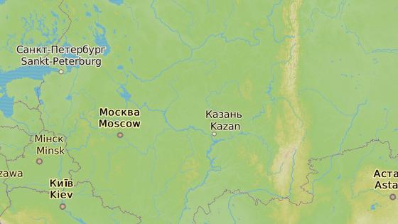Kačkanar, Rusko