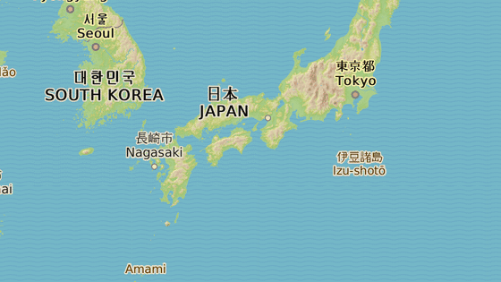 Nagasaki, Japonsko