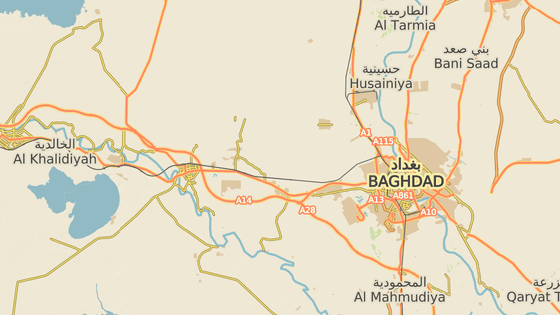 Fallúdža, Irák