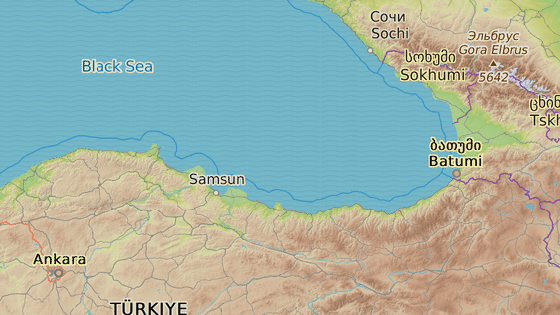 Provincie Giresun