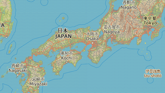 Prefektura Kumamoto