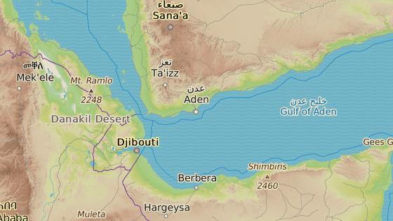 Sebevražedný atentátník útočil v jemenském Adenu
