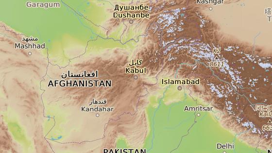 Město Kábul, kde došlo k útoku na ministerstvo a policii