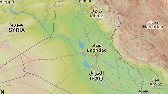 Tikrít, Irák