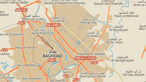 Čtvrť Shaab v Bagdádu, kde došlo k útoku