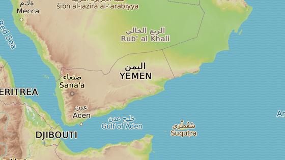 Táiz (Jemen)