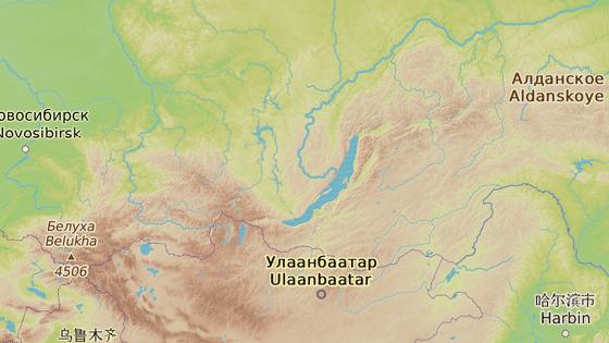 Angarsk, Irkutská oblast, Rusko