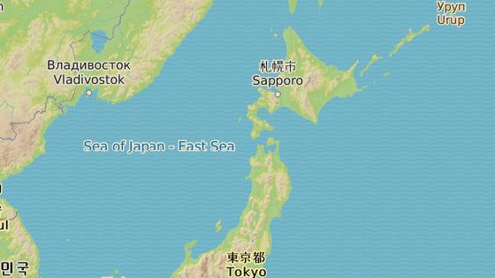 Japonská prefektura Akita