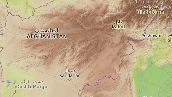 Bamján, Afghánistán