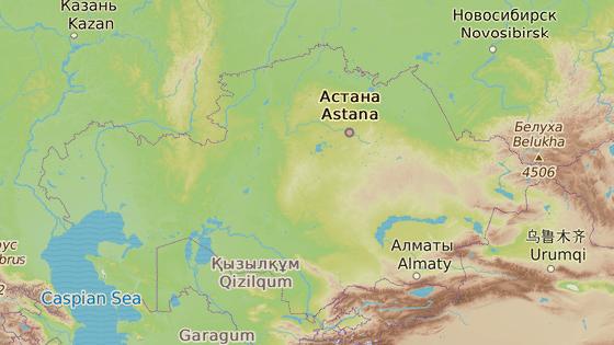 Aktobe, Kazachstán