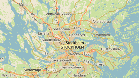 Islámské centrum imáma Aliho, Stockholm